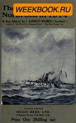 The battle of the North Sea in 1914