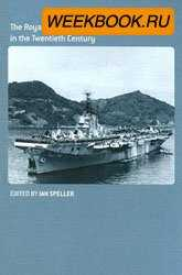 Royal Navy and Maritime Power in the Twentieth Century