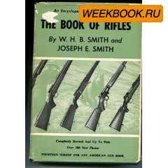The Book of Rifles