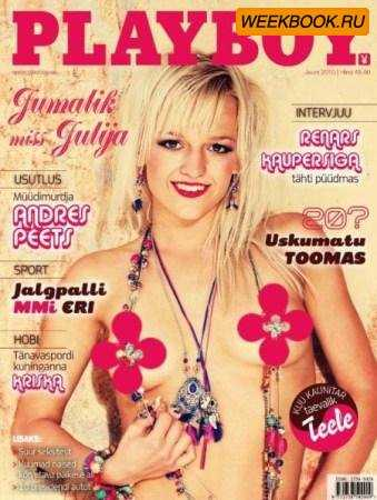 Playboy №6 (June 2010 / Estonia)
