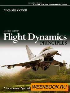 Flight Dynamics Principles, Second Edition: A Linear Systems Approach to Aircraft Stability and Control