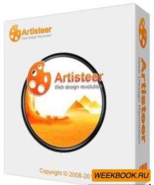 Extensoft Artisteer v 3.0.0.45570