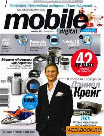 Mobile Digital Magazine №12 (декабрь 2011) Россия