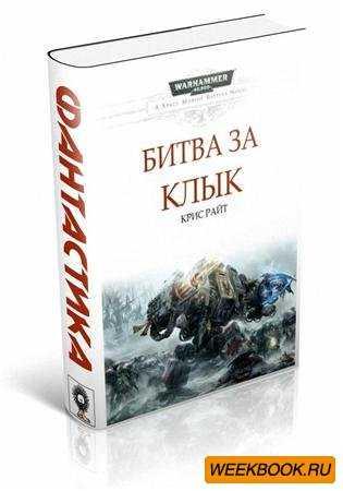 Серия книг quotЯдовитаяquot Анна Одувалова