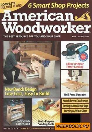 American Woodworker - October/November 2011 (No.156)