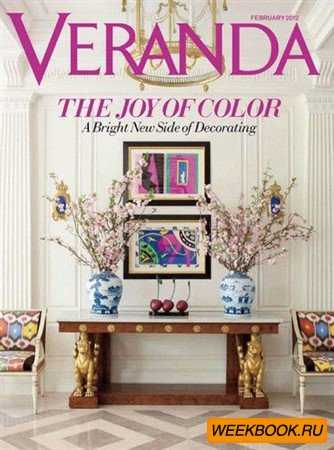 Veranda - January/February 2012