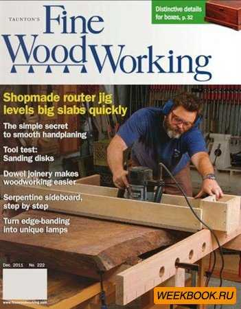 Fine Woodworking - December 2011 (No.222)