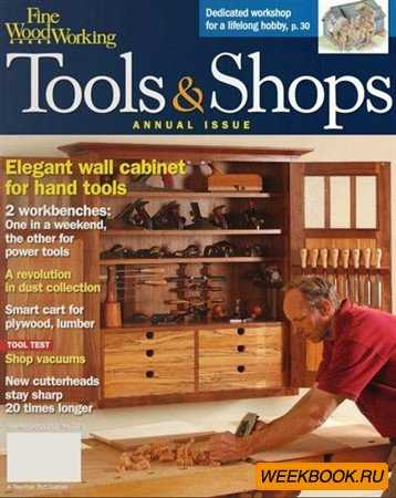 Fine Woodworking - Winter 2011/12 (No.223)