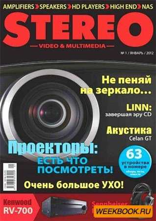 Stereo Video & Multimedia №1 (январь 2012)