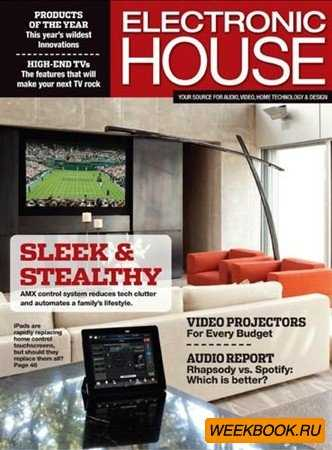 Electronic House - January/February 2012