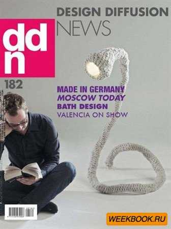 Design Diffusion News - Dicembre 2011 (No.182)
