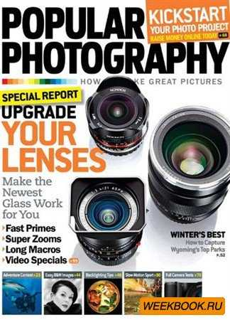 Popular Photography - February 2012