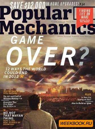 Popular Mechanics - February 2012 (US)