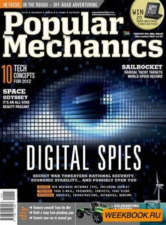 Popular Mechanics - February 2012 (South Africa)