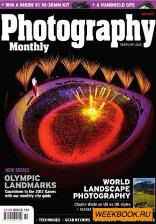 Photography Monthly - February 2012
