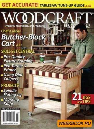 Woodcraft - February/March 2012 (No.45)