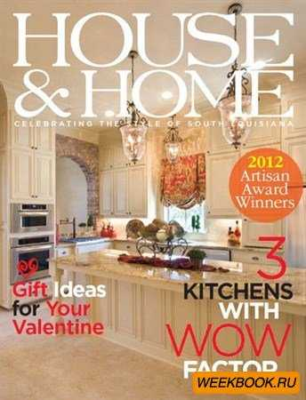 House and Home - January/February 2012