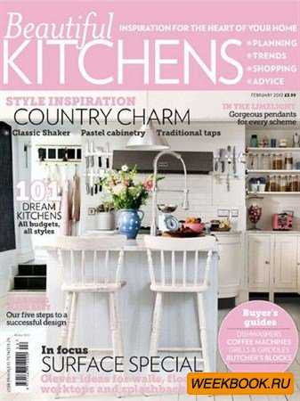 Beautiful Kitchens - February 2012