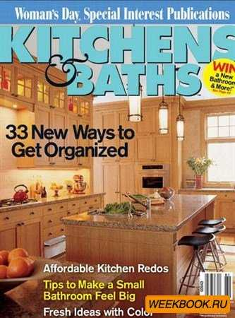 Kitchens & Baths - Vol.18 No.1