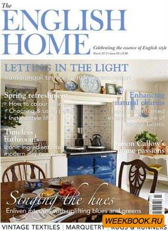 The English Home - March 2012