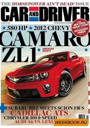 Car and Driver - March 2012