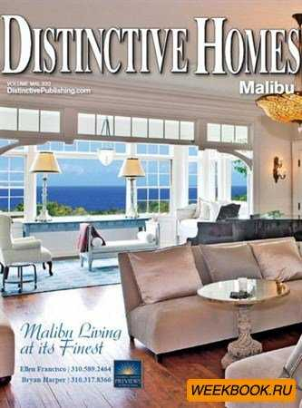 Distinctive Homes - Vol.232 (Malibu)