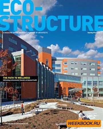 Eco-Structure - January/February 2012
