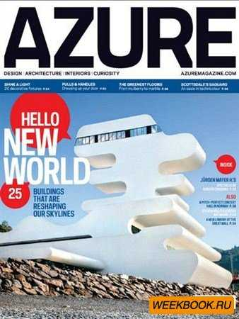 Azure - March/April 2012