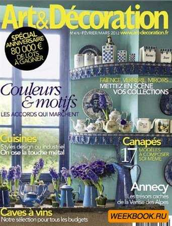 Art & Decoration - Fevrier/Mars 2012