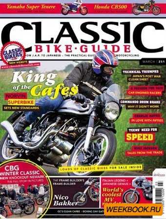 Classic Bike Guide - March 2012