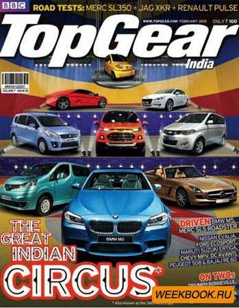 Top Gear - February 2012 (India)