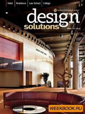 Design Solutions - Winter 2012