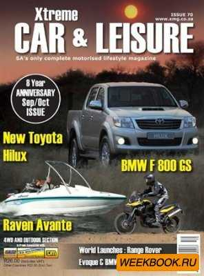 Xtreme Car & Leisure - Issue 70 2011