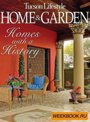 Tucson Lifestyle Home & Garden - February 2012