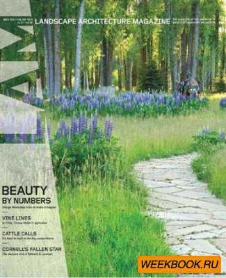 Landscape Architecture - March 2012