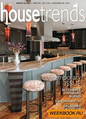 Housetrends - March 2012 (Greater Columbus)