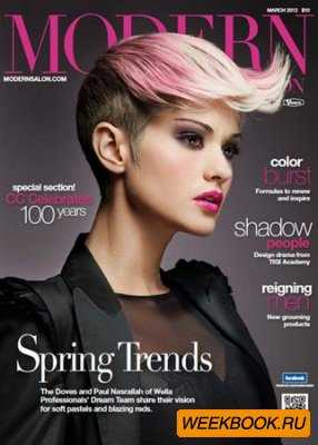 Modern Salon - March 2012