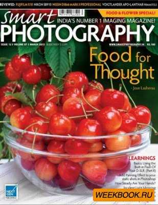 Smart Photography - March 2012