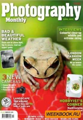 Photography Monthly - April 2012
