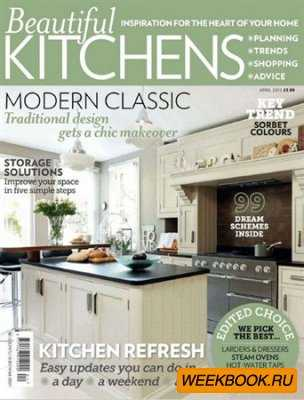 Beautiful Kitchens - April 2012