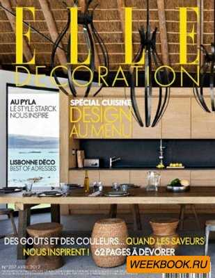 Elle Decoration - Avril 2012 (France)