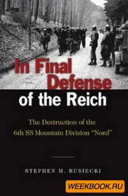 In Final Defense of the Reich: The Destruction of the 6th SS Mountain Divis ...