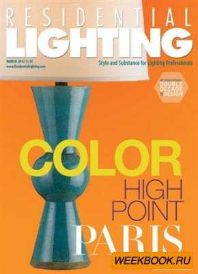 Residential Lighting - March 2012