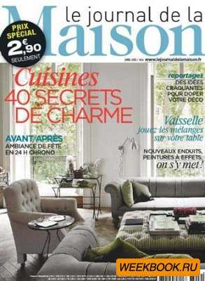 Le Journal de la Maison - Avril 2012
