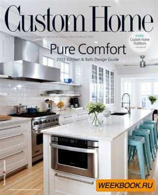 Custom Home - March/April 2012