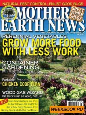 Mother Earth News - April/May 2012