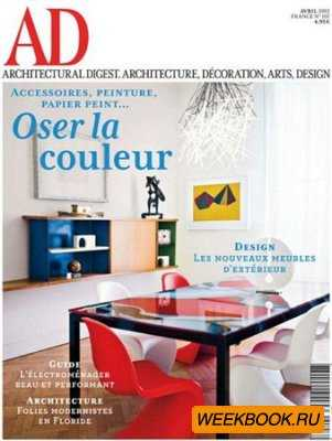 AD Architectural Digest - Avril 2012 (France)