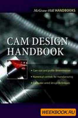 Cam Design Handbook: Dynamics and Accuracy