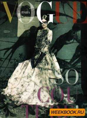 Vogue Unique - Marzo 2012 (Italia)