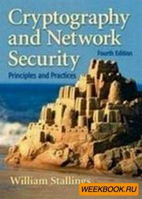 Cryptography and Network Security,4 Ed